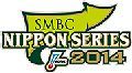 Nippon_series_logo