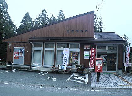 Nagaoka_04