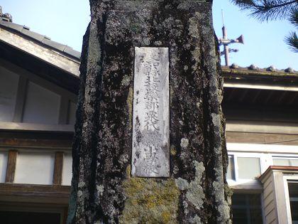Awashiro_02