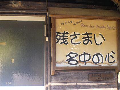 Nagura_05