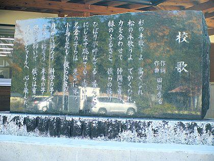 Nagura_14