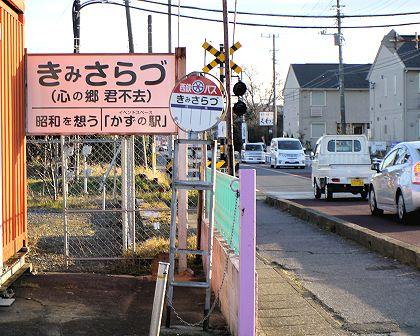 Kimisarazu_01
