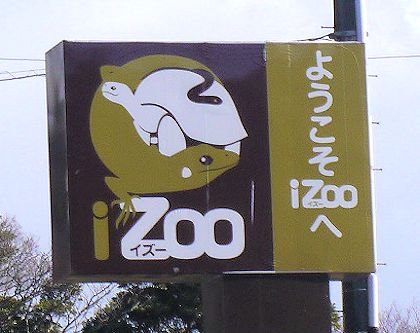 Izoo_02