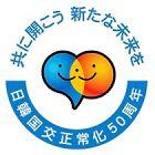 Nikkan_m