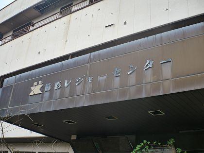 Kushigata_03
