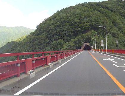Okuchichibu