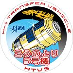 Htv5_logo