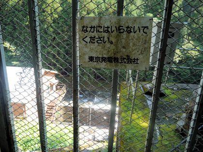 Takigawa_27