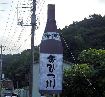 Sakebin_01