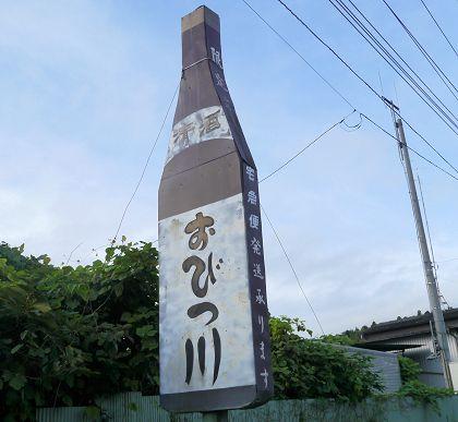 Sakebin_02