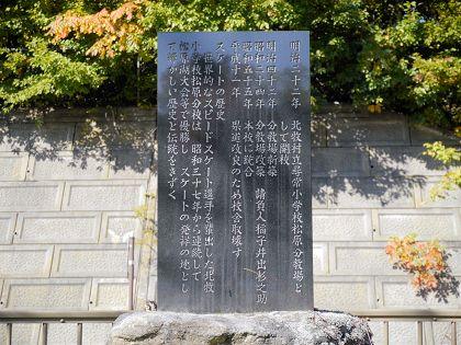 Matsubara_06