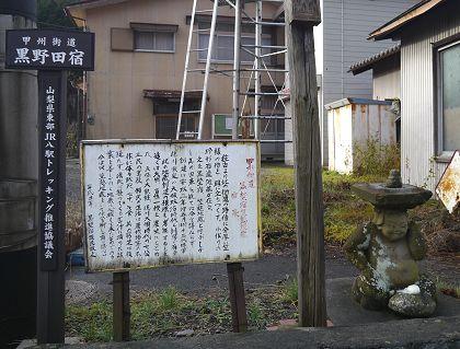 Kuronoda_02