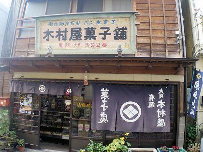 Kimuraya_02