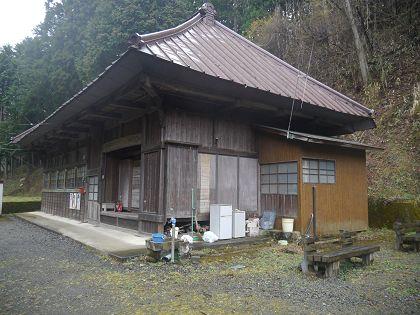Aterasawa_02