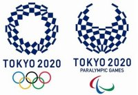 Tokyo2020_logo