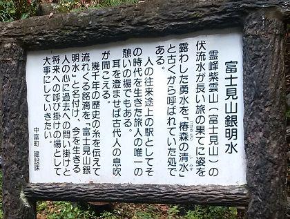 Ginmeisui_03