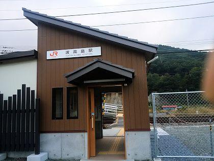 Hadakajima_01