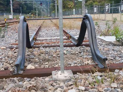 Rail_stopper