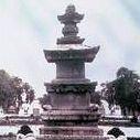 Sekitou