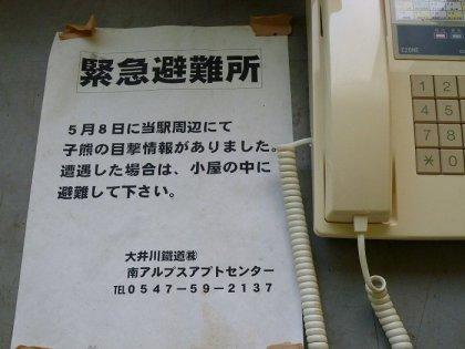 Omori_11