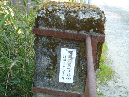 Daijinbashi_04