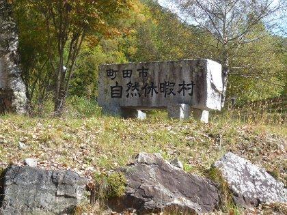 Azusayama01