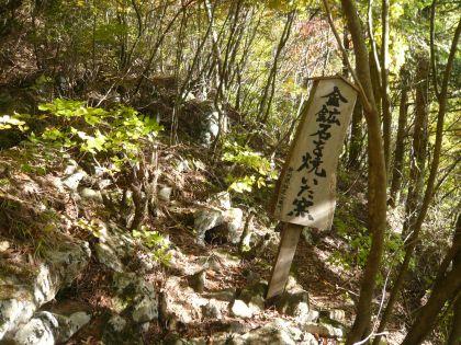 Fumoto_02