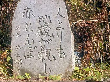 Kuhinosato_03
