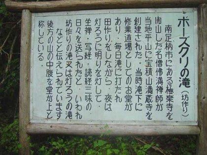 Bozukuri3