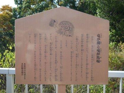 Fukuroda08