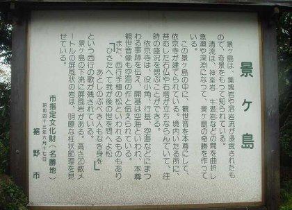 Keigashima1