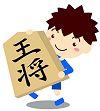 Shougi