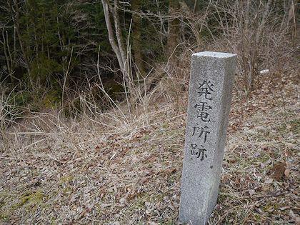 Subashiri_06