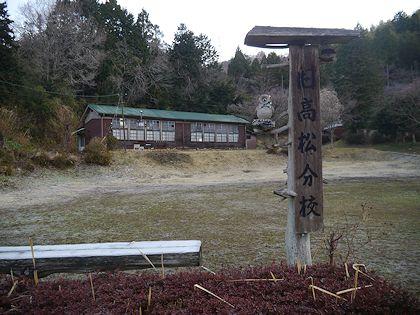 Takamatsu_11