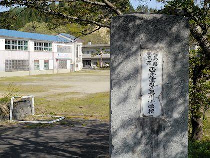 Okusho_02