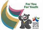 Universiade_logo