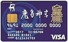 Kashima__card