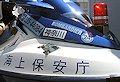 Kaiho_bike