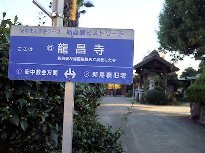 Ryushoji_01