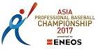 Asia_pb_logo