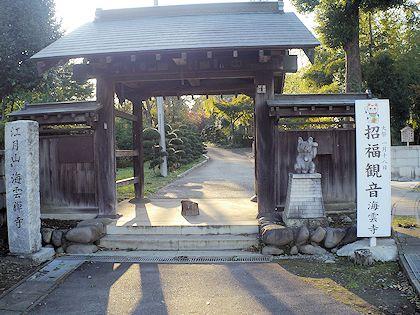 Kaiunji_01