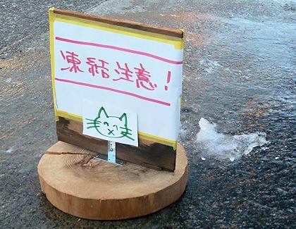 Touketsu