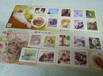 Cat_stamp