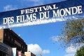 Film_monde