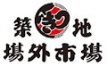 Tsukiji_logo