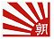 Asahi_shimbun_logo