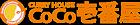 Coco_1ban_logo