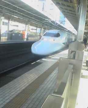 新幹線のぞみだあ