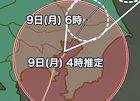 Taifu_15