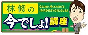 Imadesho_logo